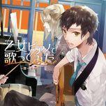 otome piano de utattemita - dai 1 gakushou - v.a