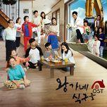the wang family ost - v.a
