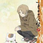 natsume yuujinchou shi dvd 2 tokuten cd - character song - kamiya hiroshi