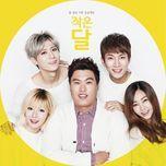 little moon (single) - eun kwang (btob), yo seob (beast), ji hoon, hyun jin ryu, ga yoon (4minute)