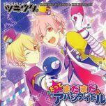 tsukiuta series duet cd 1: datte mada-mada aban title - kaji yuki, toshiki masuda