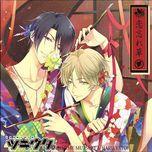 tsukiuta series duet cd 2: koi wasurenagusa - kousuke toriumi, tomoaki maeno