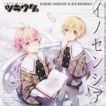 tsukiuta series duet cd 3: inocencia - kaji yuki, toshiki masuda