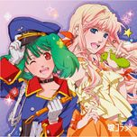 macross 30th anniversary super dimension duet collection nyan kora - v.a