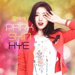 arm pillow (digital single) - park shin hye