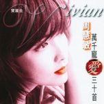 wan qian chong ai 30 shou - vivian chow (chau hue man)