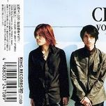voice (single) - cloud