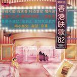 back to black series - xiang gang ying ge '82 - v.a