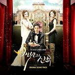 bride of the century ost - v.a