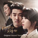 the full sun ost - v.a