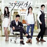 her legend ost - v.a