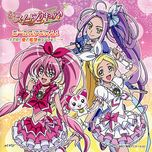 suite precure vocal album 1 - todoke! ai to kibou no symphony - v.a