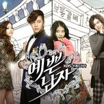 pretty man ost - v.a