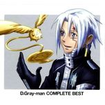 d.gray-man complete best - v.a