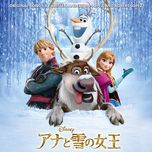 frozen ost (japan edition) - v.a