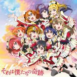 sore wa bokutachi no kiseki (single) - μ's