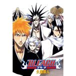bleach the movie 4: hell verse - kazuya nakai, noriaki sugiyama, fumiko orikasa