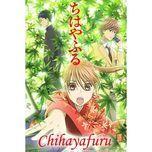 chihayafuru - asami seto
