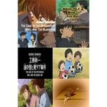 detective conan - magic file 2 (tham tu lung danh conan - magic file 2 : kudo shinichi va buc tuong den bi an) - detective conan