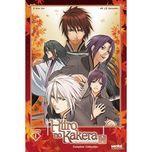 hiiro no kakera season 1 episode 1 - 13 - kousuke okano