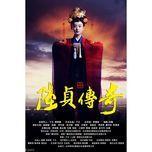 legend of lu zhen (luc trinh truyen ki) - tran hieu, duong dung, truong kha di