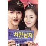 nice guy (ga kho) - song joong ki, moon chae won, park shi yeon, lee kwang soo