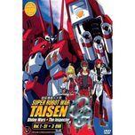 super robot taisen og: the inspector - tomokazu sugita, mikako takahashi