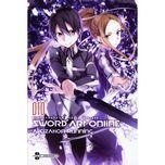 sword art online (linh gioi) - yoshitsugu matsuoka, ayana taketatsu
