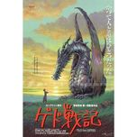 tales from earthsea (truyen thuyet ve rong) - aoi teshima