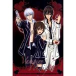 vampire knight - daisuke kishio
