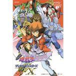 Yu-Gi-Oh! Duel Monsters GX - 131 ep