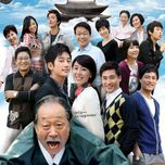family's honor ost - v.a