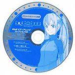40mp piano arrange collection cd - 40mp, gumi, hatsune miku