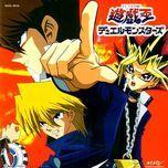 yu-gi-oh! duel monsters sound duel (vol. iii) - mitsumune shinkichi