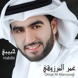 habibi (single) - omar al marzooqi