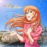 soredemo sekai wa utsukushii op/ed/insert song (single) - rena maeda, koike joanna