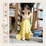 flower bookmark (special remake album) - iu