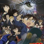 detective conan movie 18 ost - katsuo ohno