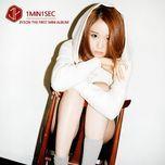 never ever (mini album) - ji yeon (t-ara)