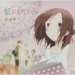 niji no kakera (single) - natsumi kon