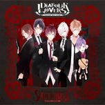 dialbolik lovers bloody songs (super best) - v.a