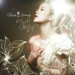 still in love (single) - baek ji young