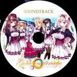golden marriage soundtrack collection - v.a