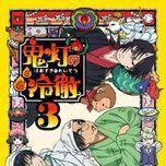 hozuki no reitetsu jigoku ost (vol. 3) - v.a