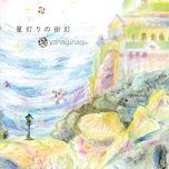 hoshi akari no gaitou (single) - nagi yanagi