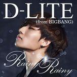 rainy rainy (mini album) - dae sung (bigbang)
