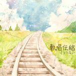 kishou tenketsu - itou kashitarou