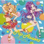 aikatsu! 2nd season mini album 1 pop assort - star anis