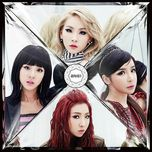 crush (japan edition) - 2ne1