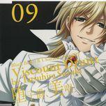 kuroshitsuji ii character song 09 - viscount druitt - tatsuhisa suzuki